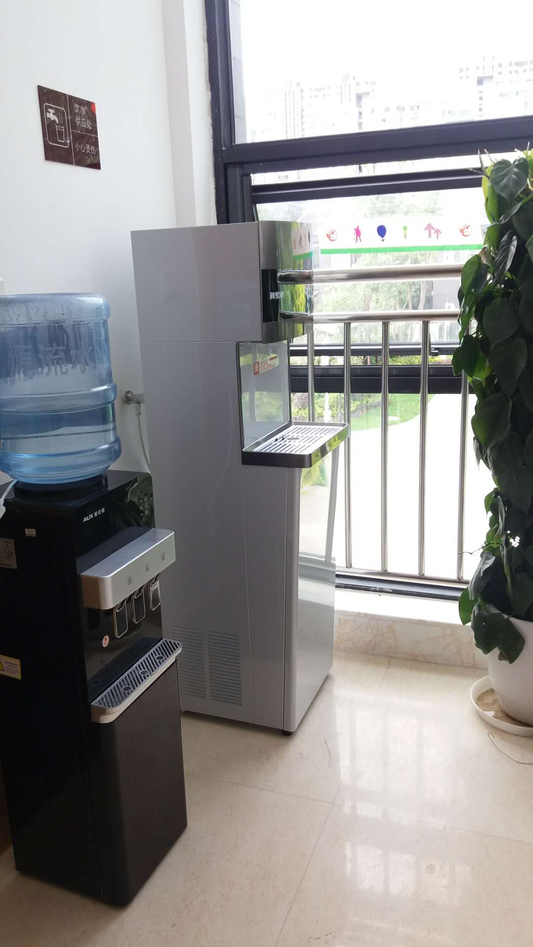 Betway必威_成都市青少年宫(锦城校区)选购betway必威app牌313机型直饮机